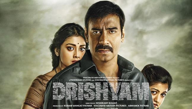 387210-ajay-poster-drishya